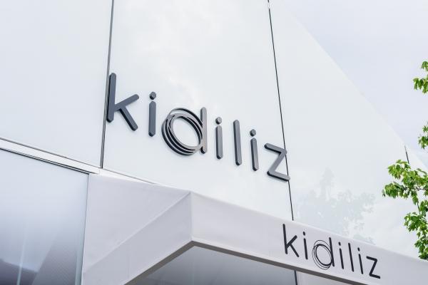 Aurélien AUDY - photographe Lyon Villeurbanne - reportage événementiel inauguration boutique - Kidiliz